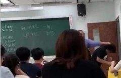 """学生嘲讽""""咏春拳""""只能打农夫,"""