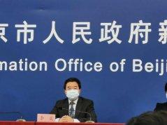 北京高考将于7月7日至10日举行