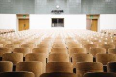 2020中国新双一流大学潜力榜
