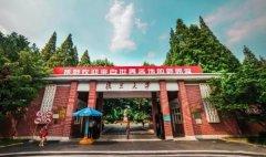 到底谁更适合排中国大学第三第四名呢?