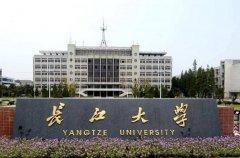 湖北省一所一本高校毕业的学生就业率也很高,可排名却在年年下降,也确实让人唏嘘。