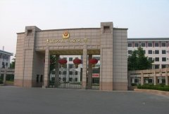 北京最低调的一所大学,有警中清华的美誉,考上就有铁饭碗。