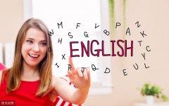 单音节英语单词开头的辅音字母或辅音字母组合有着非常强烈的含义