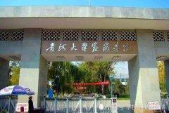 青海大学昆仑学院的这次机遇对于学校的