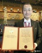 获得博士学位,基本上是日本人追寻诺贝尔奖之梦的基本。