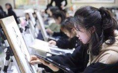 艺术生统考成绩刚过线或排名靠后,怎样做才能提高被大学录取