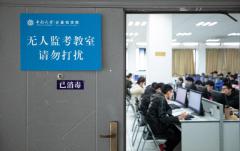 中南大学计算机学院在20级软件工程专业